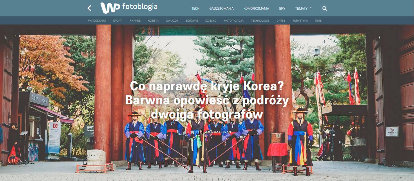 fotoblogia_veryluckystar_korea